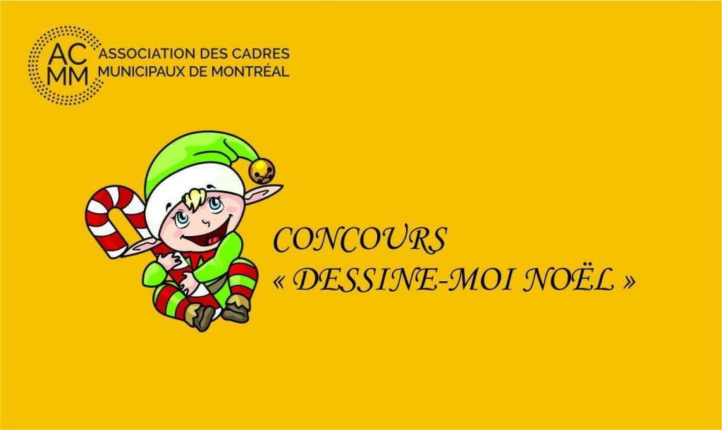 Concours «Dessine-moi Noël»